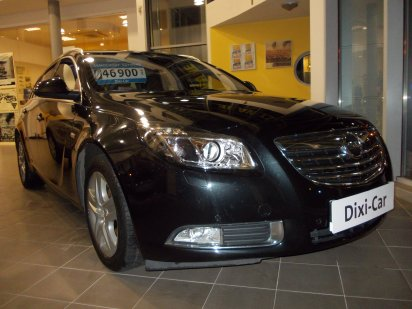 Opel Insignia 2.0 CDTI KOMBI 160 KM , wersja COSMO